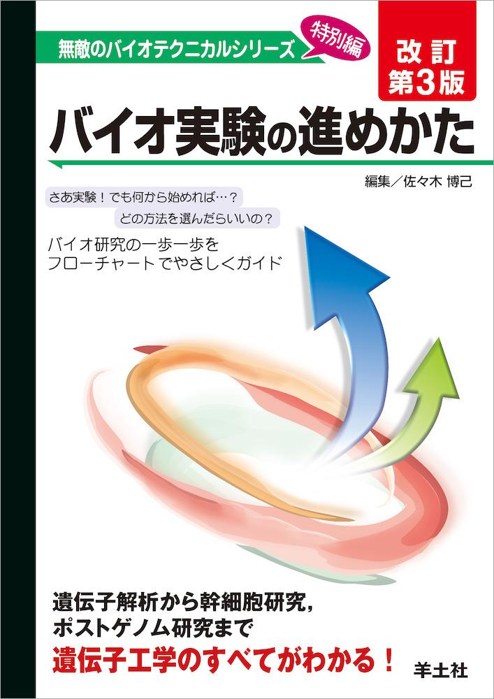 【病気がみえる・電子版(PDF)】の評判・レ …