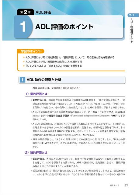 Linux標準教科書 ダウンロード LinuCレベル1対応 | …
