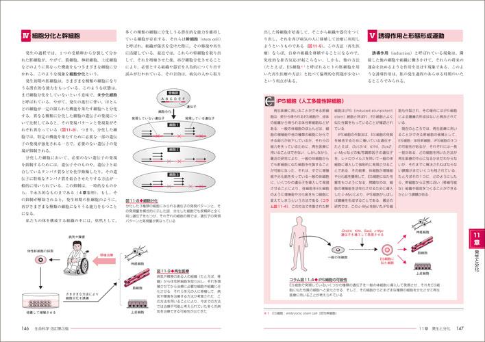 医学生の教科書 - gaksyu.com
