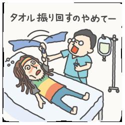 急性 アルコール 中毒 点滴 【医師が解説】急性アルコール中毒の症状と治療・対処法